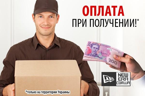 доставка кепок бейсболок snapback по украине новая почта new era